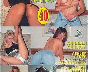 1997-Up And Cummers 40