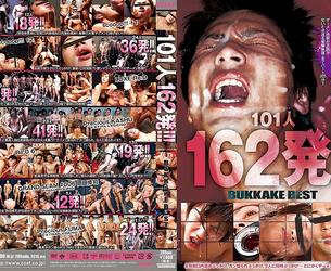 101 Guys 162 Loads Bukkake Best / Luchshee - Zalitye spermoj [COCODV308] (Coat Company) [2015 g., Asian, Twinks, Oral/Anal Blowjob, Bukkake, Fingering, Group, Orgy, Handjob, Rimming, Masturbation, Cumshots, Compilation, DVDRip]