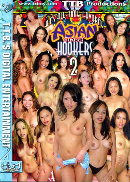 All-Time Favorite Asian Street Hookers